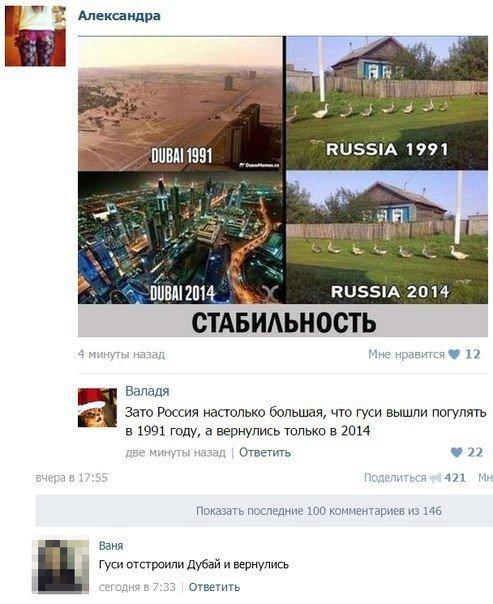 Скриншоты из социальных сетей. Часть 274 (35 фото)