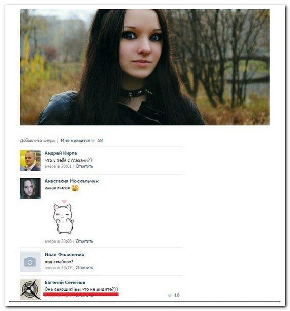 Скриншоты из социальных сетей. Часть 287 (32 фото)