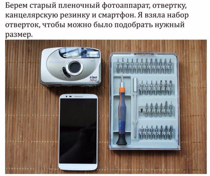 Как сделать макрофотографии с помощью смартфона (9 фото)