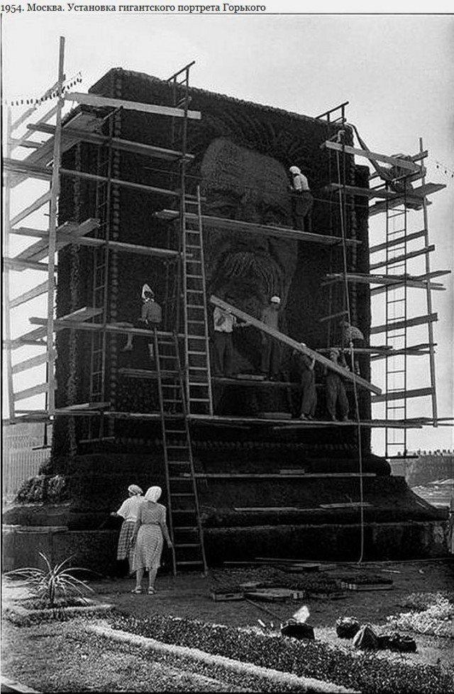 Ленинград и Москва в 1954 году