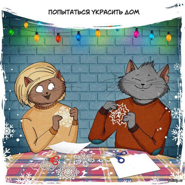 Новогоднее настроение (10 фото)