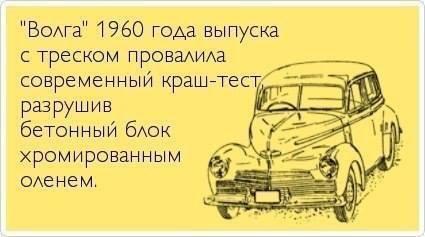 Автомобильные приколы. Часть 188 (34 фото)