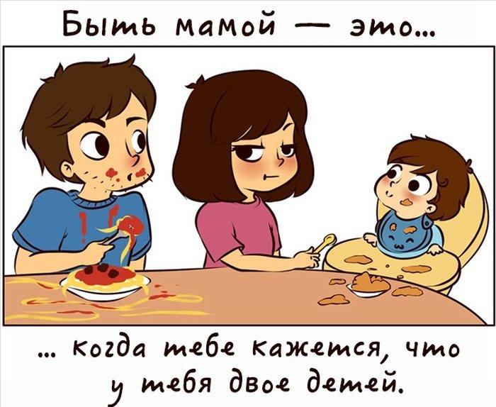 Комиксы про то, как тяжело быть мамой (20 фото)