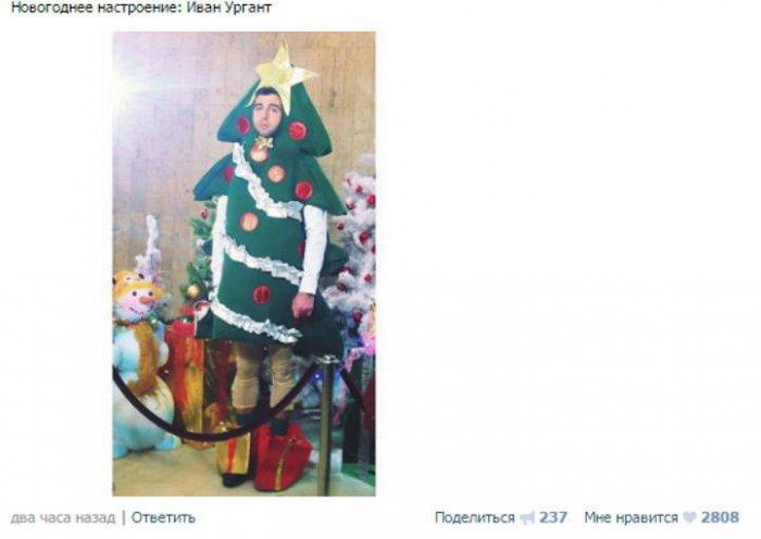 Скриншоты из социальных сетей. Часть 304 (74 фото)
