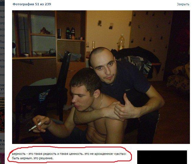 Тем временем в социальных сетях (22 фото)