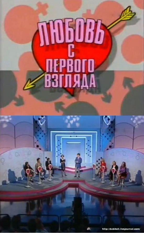 Телевизионные передачи из прошлого (34 фото)