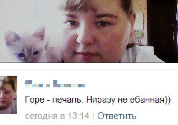 Тем временем в социальных сетях (24 фото)
