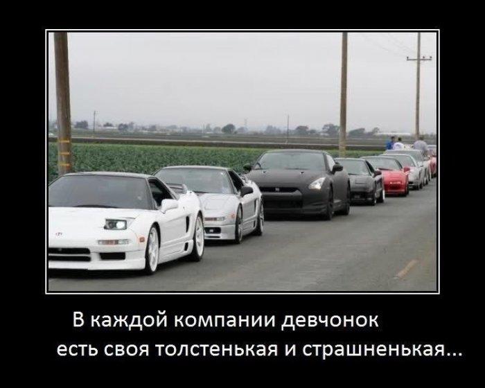Автомобильные приколы. Часть 120 (27 фото)