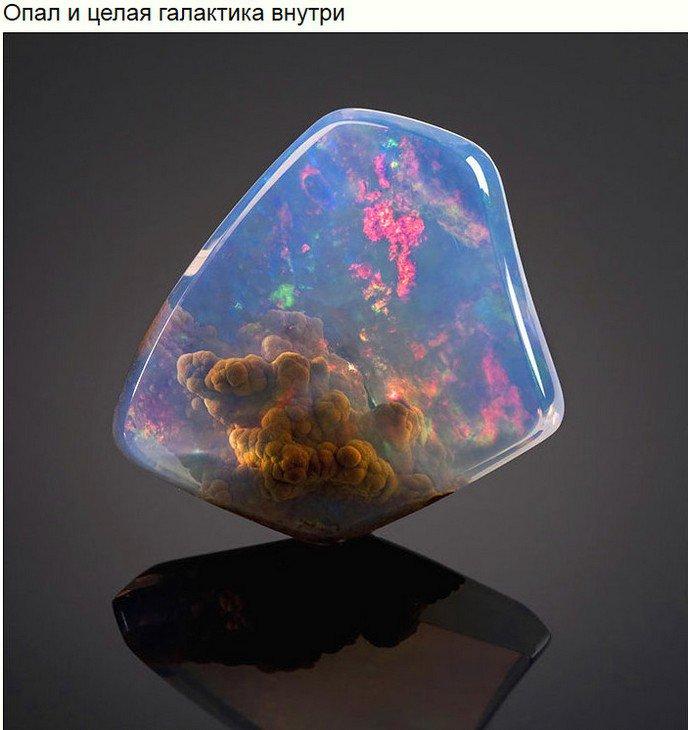Красивые камни и минералы (23 фото)