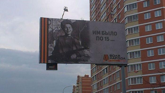 Фэйл с патриотическим плакатом (4 фото)