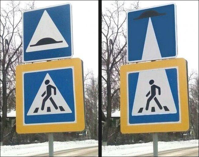 Необычные дорожные знаки (15 фото)