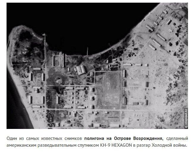 Судьба секретного объекта Аральск-7 (64 фото)