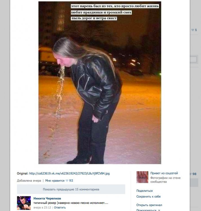 Тем временем в социальных сетях (16 фото)