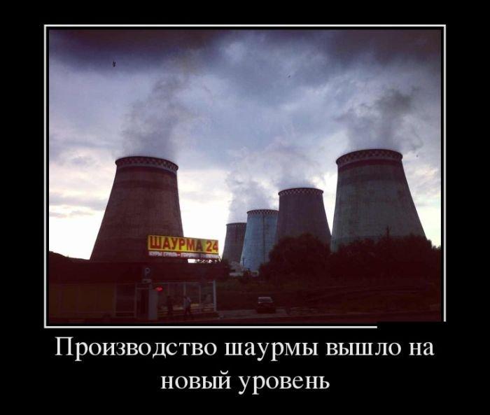 Демотиваторы на среду (30 фото)