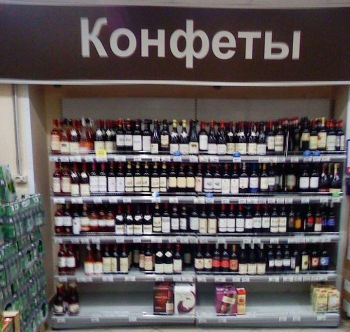 Только в России (29 фото)
