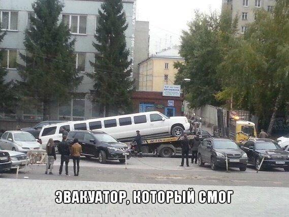 Автомобильные приколы. Часть 139 (18 фото)