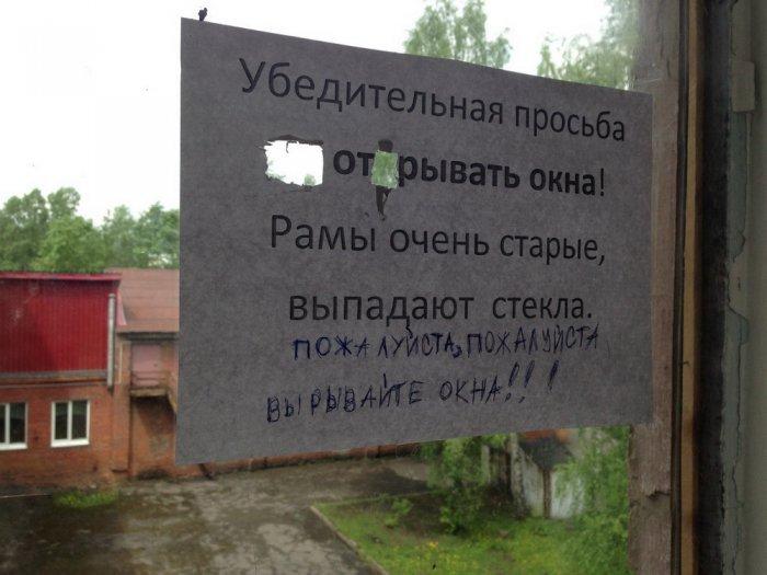 Красоты Междуреченска (40 фото)