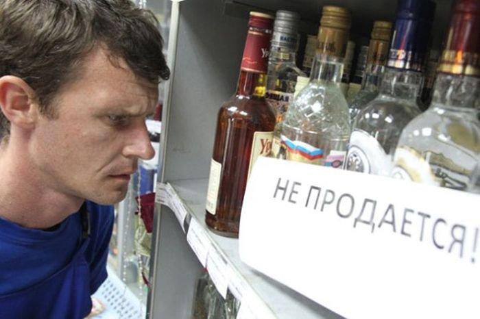 Как обойти запрет на продажу спиртного (2 фото)