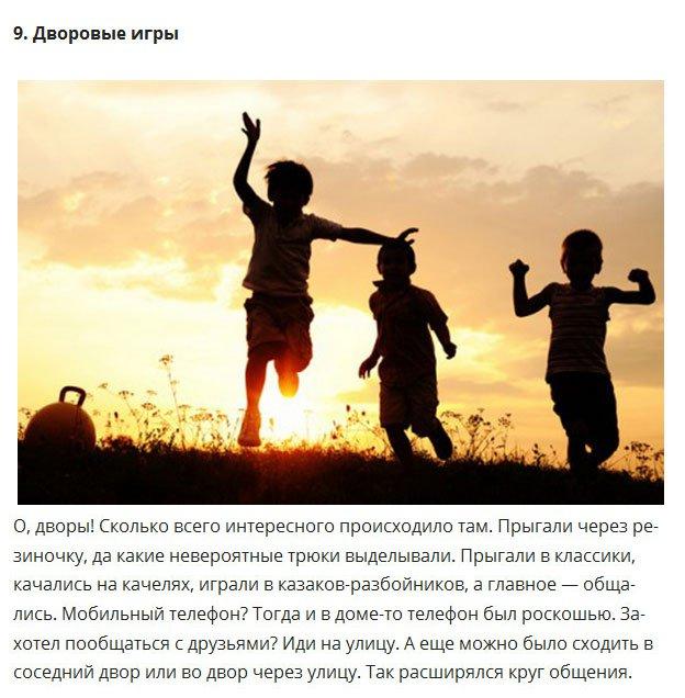 Назад в СССР (9 фото)