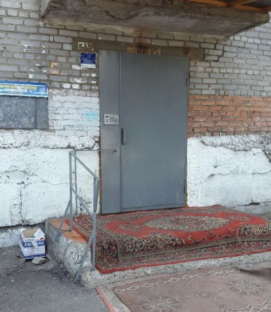 Только в России (40 фото)