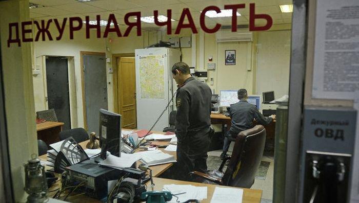 Загонные заявления в полицию (17 фото)