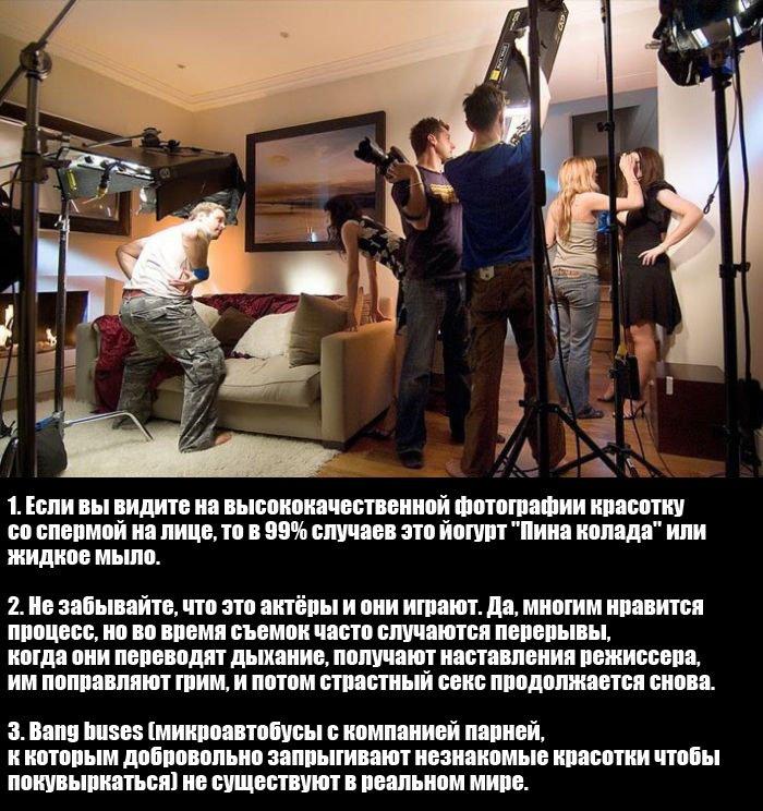 Факты о порно (3 фото)
