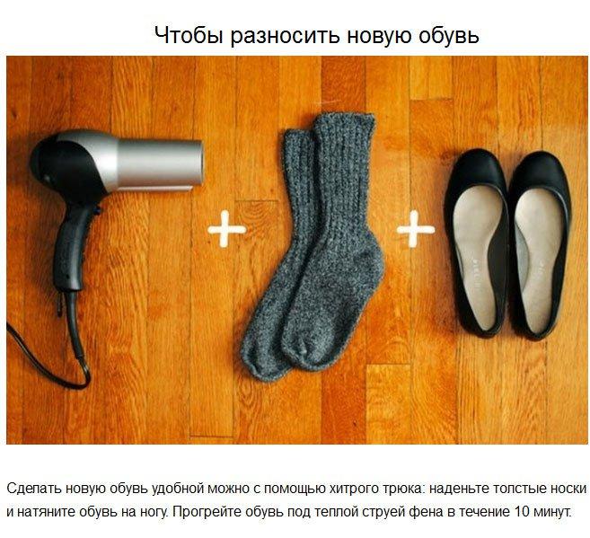 Полезные советы (20 фото)