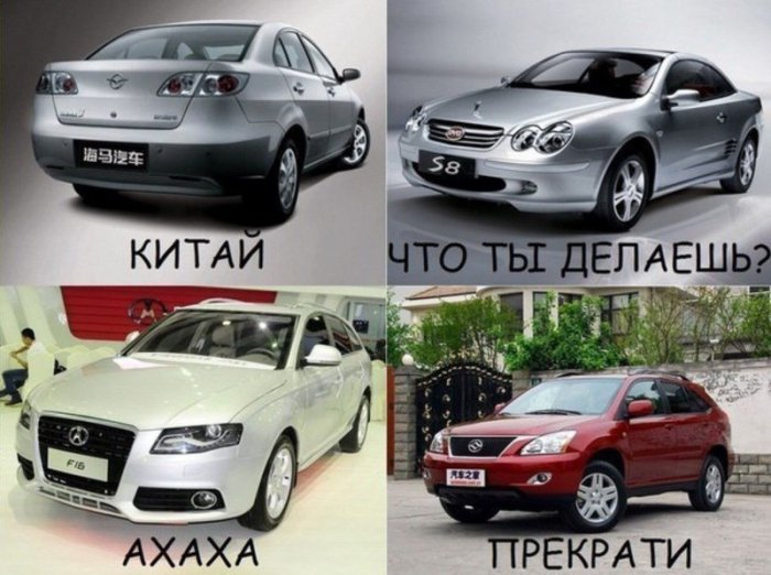 Автомобильные приколы. Часть 160 (23 фото)