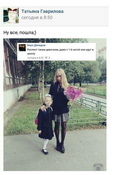 Тем временем в социальных сетях (18 фото)