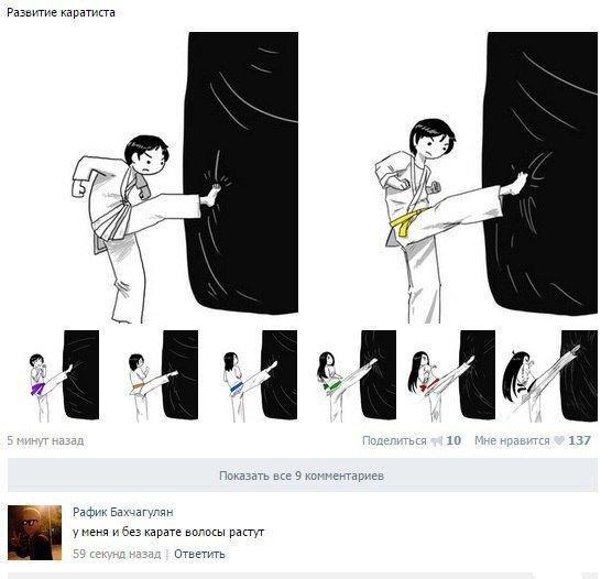 Скриншоты из социальных сетей. Часть 263 (37 фото)