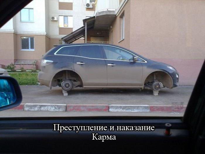 Автомобильные приколы. Часть 156 (44 фото)