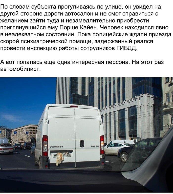 Про работу инспектора ГИБДД (26 фото)