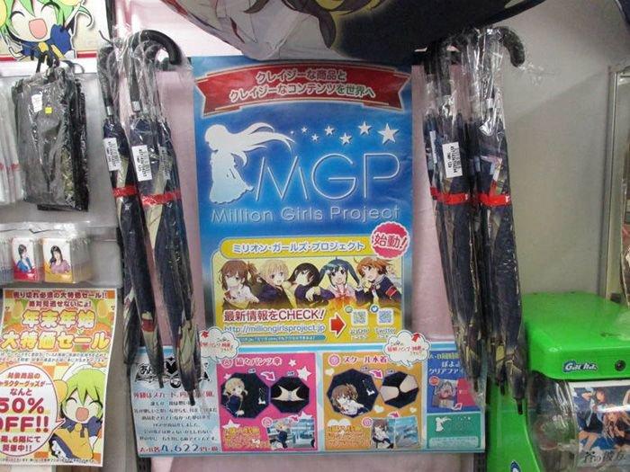 Милый японский зонтик (3 фото)