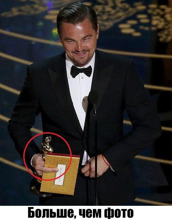 Реакция на Оскар Ди Каприо (30 фото)