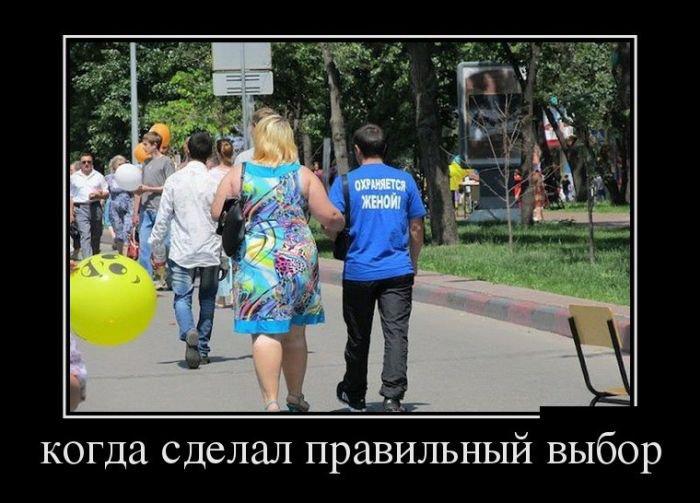Демотиваторы на субботу (30 фото)