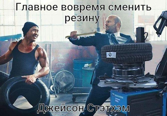 Картинка шиномонтаж прикольная