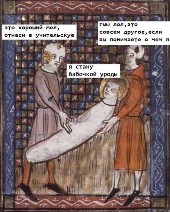 Смешные старинные картинки с надписями