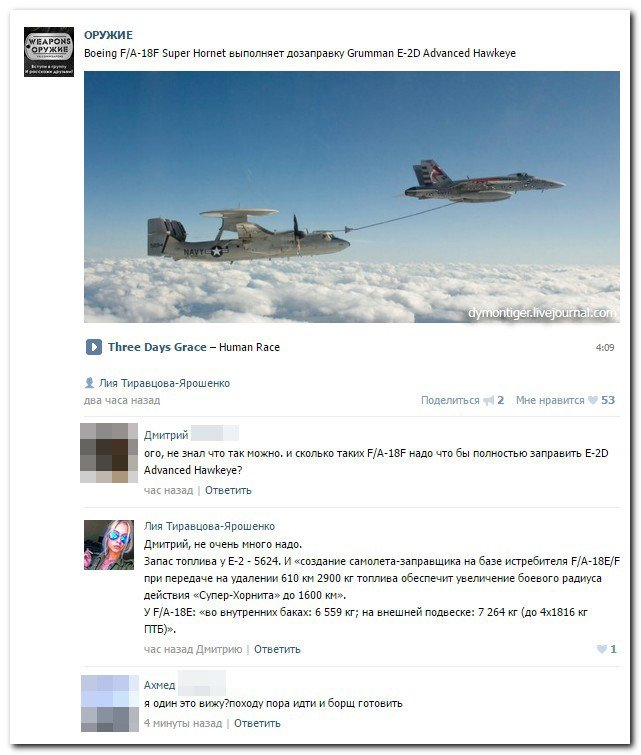 Скриншоты из социальных сетей. Часть 329 (29 фото)