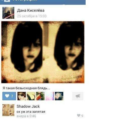 Скриншоты из социальных сетей. Часть 344 (25 фото)
