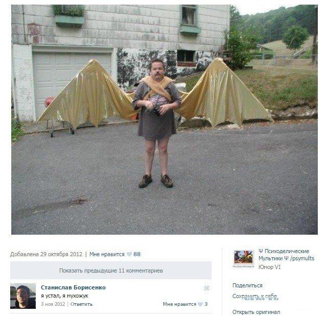 Скриншоты из социальных сетей. Часть 352 (39 фото)