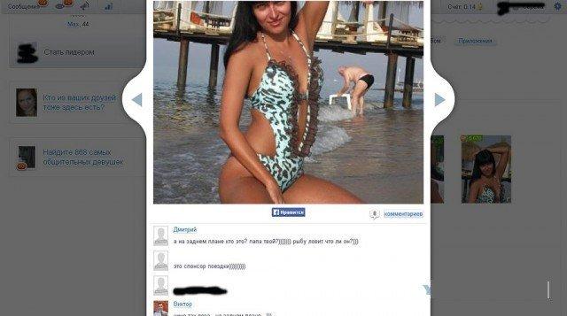 Скриншоты из социальных сетей. Часть 356 (44 фото)