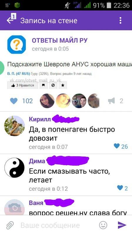 Тем временем в социальных сетях (45 фото)