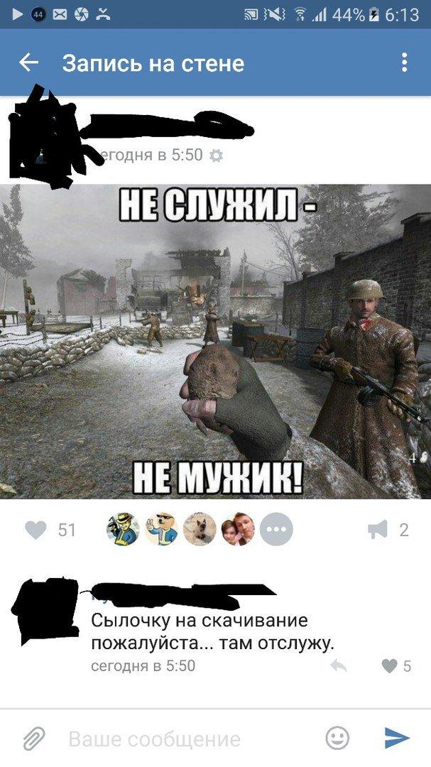 Тем временем в социальных сетях (46 фото)