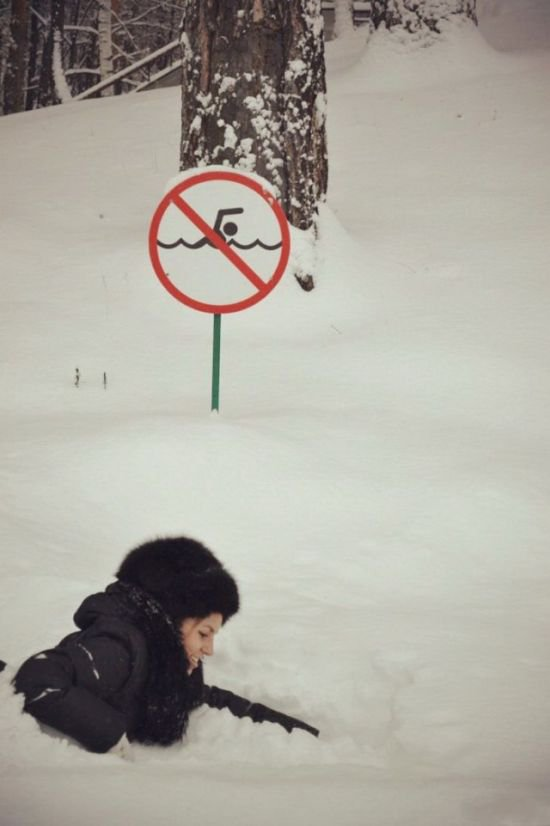 Правила не для меня (37 фото)