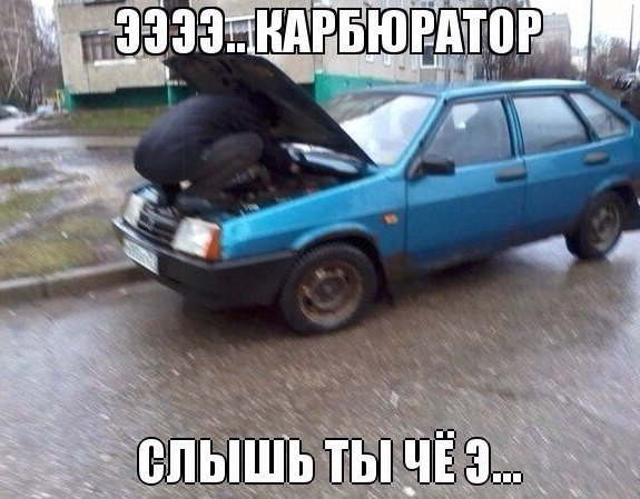 Автомобильные приколы. Часть 237 (31 фото)