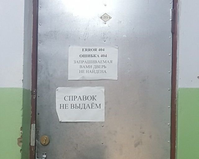Двери в школу картинки с надписями