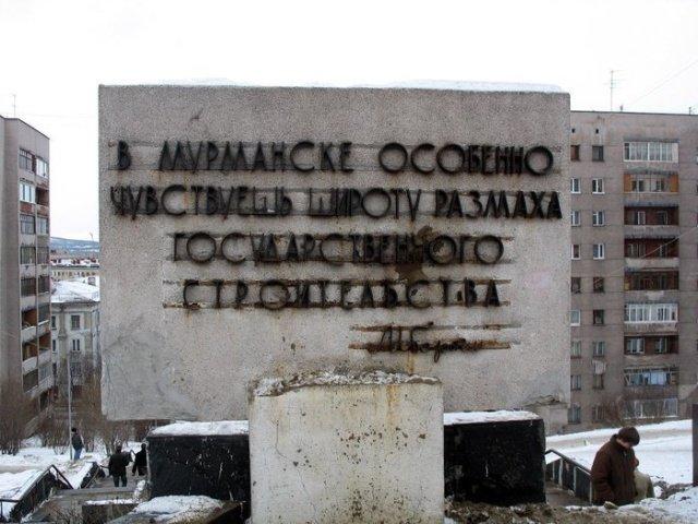 Тем временем в Мурманске (16 фото)