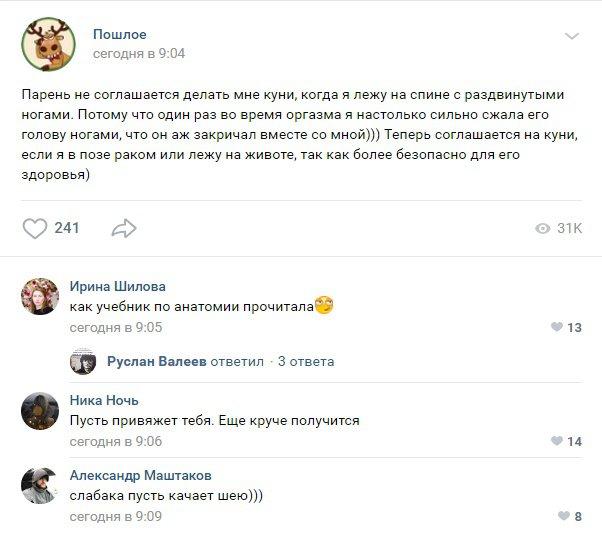 istoriy-pro-kuni-uvidela-pomogla