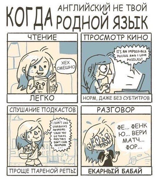 Картинки, смешные картинки а английском