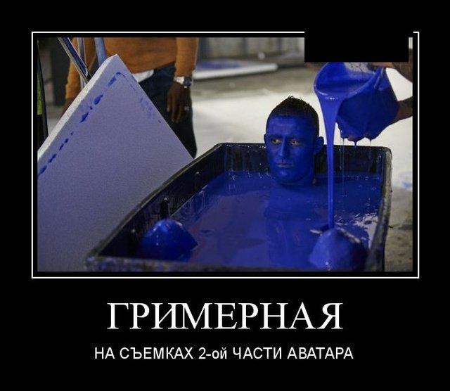 Демотиваторы на среду (20 фото)
